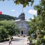 دانشگاه McGill